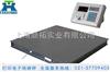 SCSU型电子秤出厂价,2吨可拆卸地磅称,沈阳带打印电子地磅