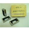 QTG-A框式涂布器