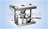 DT汕头静态称重模块出厂价,装容器的称重传感器,1000kg罐体称重传感器