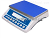 LNW郴州电脑接口电子秤 30公斤电子计重桌秤