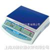 JS-03A伊春3kg/0.1g电子计数秤