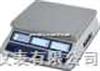 AHC咸阳30kg/0.5g高精度计数电子秤