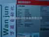 倍福工控机维修广州BECKHOFF工控机维修C5102-0030黑屏