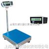 XK3116南京高精度电子称, (计重)电子台秤