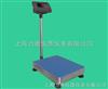 XK3190-A15E承德计数电子秤,(台秤)