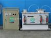 苏州 电解法二氧化氯发生器 配备方案