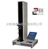 供应WDZ-01 纸张抗张强度试验机产品厂家尺寸