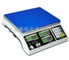 JCE(I)可称重的电子秤,3KG电子秤价格,天津高精度电子桌秤
