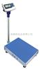 XK3150W英展电子秤图片,柳州计数台秤,75kg带打印台秤