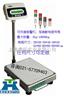 TCS贵州计重台秤TCS-100(数显台秤30KG)精密型电子台称