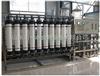 矿泉水用什么设备生产制作?山东川一超滤水处理