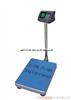TCS西安电子计价称(台秤)低价销售