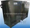 HW-ET-Ⅰ-100g100g空气源水冷臭氧发生器〖200克水冷空气源臭氧发生器〗