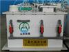 杭州二氧化氯发生器(zui大供水压力)