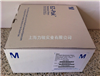 EZHAWG474MERCK millipore无菌网格滤膜EZ-Pak (微生物检测专用膜)
