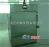 ASC-SDG系列大黄鱼速冻机
