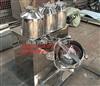 SYH-1000食品面粉三维运动混合机