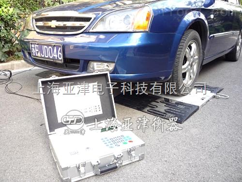 SCS便携式汽车衡轴重秤杭州电子汽车衡*