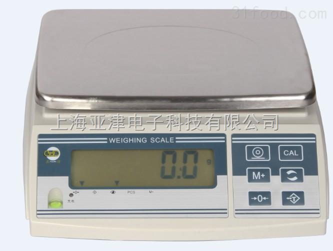 ACS上海计重型电子桌秤,30公斤记重电子称厂家Y