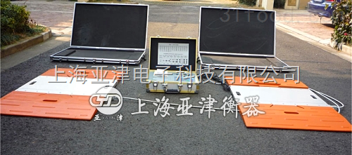SCS高速用电子车秤零维修率设备汽车行业单轮检重便携系统N
